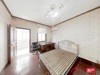 学区好房 三房刚需 精装修 拎包入住 丹凤公寓黄金楼层 性价比高