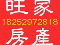 丹凤国际3楼135平方四室两厅两卫飞机户型毛坯无税131.8万