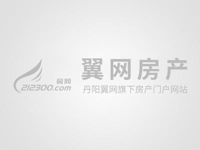 碧桂園68平,精裝無稅,70.8萬 房東換房