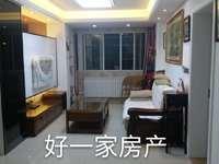 出售千禧花園 3室2廳1衛116平米110萬住宅