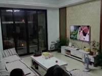 出售嘉源首府 3室2廳2衛141平米136.6萬住宅