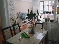 華南經濟學區房 領秀花都108平精裝 市場緊俏戶型樓層高采光好107.8萬