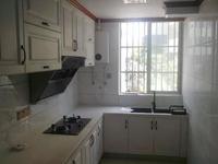 出售華陽苑3室2廳1衛103平米85.8萬住宅