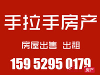 美亞華悅黃金樓層109平精裝南北通透滿兩年119.8萬