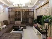 嘉源首府高層33樓120平新豪裝南北通透采光絕佳三室兩廳一衛無稅118.8萬