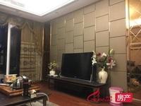 碧桂園 高層 135平 3房2廳2衛 精致裝修 163.8萬