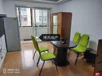 出租海會新村 2室2廳1衛75平米1500元/月住宅