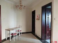 恒大名都24楼2室精装,1800元/月,设施齐全