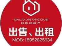 荣城国际 低层 125平方3室2厅2卫 毛坯105.8万。独家代理