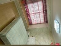 急售华都锦城 3室2厅2卫116平米119.8万住宅