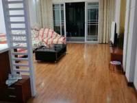 出售金鼎城市花园 3室2厅2卫156平米136万住宅