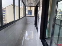 香草新村 135平 大4室 豪华装修性价比高 三开间朝南户型 无税91.8万