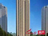 出售紫竹园125平3房2厅1卫精装房112.8万13952950206微信同号