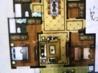 天怡文化里洋房钻石楼层138平飞机户型合同无税118.8万15358591887