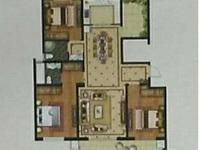 独家天颐城1楼132平4室2厅2卫毛坯 135.8万15996810570