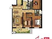 独家:天颐城21层129平方三室二厅二卫改合同108.8万18952953598