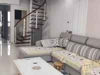 租房小王子,专做租房 御龙湾公寓6加7楼 2室2厅1卫 精装修2500一个月