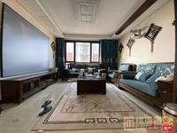 租房小王子,专做租房 凤凰国际广场 3室2厅2卫 精装修2000一个月
