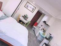 租房小王子,专做租房 华都锦城公寓 1室1厅1卫 豪华装修 1700一月