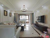 东方盛世:精装3房2卫家具家电全配中间楼层2500元每月18006105381