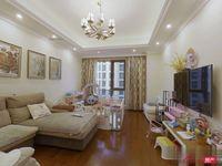 新家园:精装急售132平方105.8万,家具家电全留18006105381