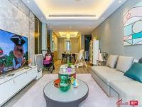 滨河凤凰城:精装105平方124.8万满2年洋房家具家电留18006105381