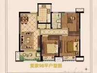 独家爱家尚城最南边第一排 21楼 98平方 三室二厅一卫 毛坯99.8一口价!