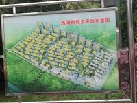 练湖新城4楼53平2室1厅精装独库48.8 万