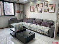 急售 欧洲城16楼新装133平三室两卫 满2年 设施齐全拎包入住售价129.8万