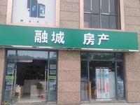 嘉荟新城新城三房,首次出租,1800元/月,看房有钥匙