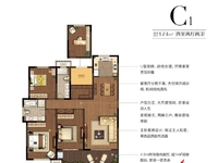 万善上院现房13楼173平方四室两厅两卫毛坯南北通透180.8万