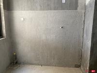 华南学区紫竹园76平毛坯2室1卫楼层好,采光无敌69.8万高性价比