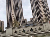 紫竹园18 19楼160平方四室两厅两卫毛坯大露台无税119.8万