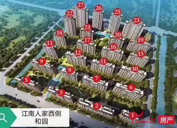天颐城小高层2楼131平四室二厅二卫南北通透飞机户型毛坯改合同119.8万一口价