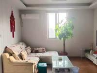 龙凤山庄6楼102平方三室二厅一卫房东新装修3年65.8万