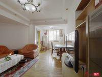 凤翔花园:精装114平方3房2厅1800元每月家具家电全配18006105381