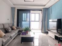 房东急售4室2厅2厅138.8万全新装修未入住拎包入住南北通透
