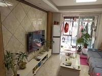 丹凤国际小高层6楼90平两室两厅一卫满2年98.8万
