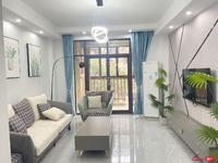 世纪豪都丹阳品质最高小区118平129.8万豪华装修拎包入住南北通透