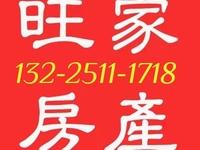 中央公馆黄金楼层110平3室2厅1卫毛坯149.8万一手13225111718