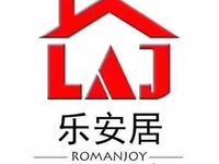 房东好价出售 中海时代都会 142平 136.8万