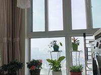 出售南门花园 2室2厅1卫92平米113.8万住宅