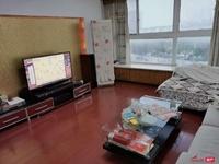凤翔花园吾悦旁边交通方便 123平精装修 设施齐全,仅售94万