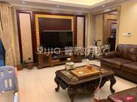 恒大名都 283平 4室2厅4卫 中间楼层 房东诚售 218.8万