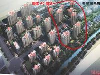 国信嘉源16 17复式楼245平二露台豪装245万13776483999