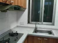 出租公园新村 精装1室1厅1卫45平米1000元/月住宅