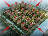 天颐城9楼146平方毛坯改合同,河边一排