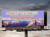 出售华南新村76平米130万商铺