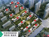 天怡紫宸16楼155平,119.8万改合同