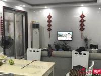 龙凤新村3楼78平房东重新装修过2室76.8万